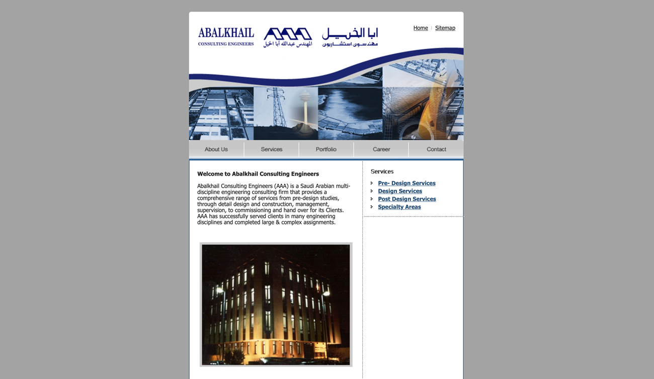 Abalkhail Consulting Engineers